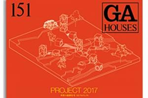 Revista Ga houses N. 151. Project 2017