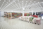 Supermercado Wenzhou