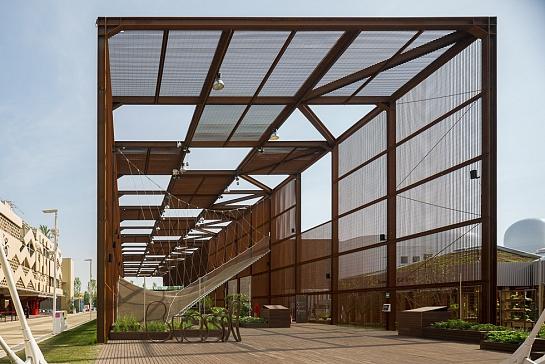 The Brazilian pavilion in Expo Milan 2015 . Milano . Lombardia - Milano . Italia