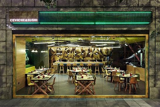 Restaurante Ají . Barcelona . Barcelona . España